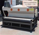 HXP-08高效节能玻璃打砂机