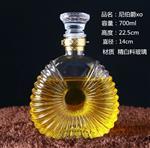 玻璃瓶500xo酒瓶