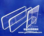 北京耐高温玻璃