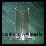 石英法兰管