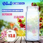 高硼硅宽口玻璃奶瓶