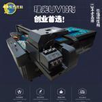 艺术玻璃UV打印机喷绘机