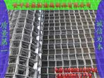 马蹄型输送链,铁板输送网带厂家