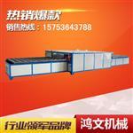 夹层玻璃机设备