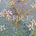 粘碎yzc88亚洲城官网胶水、冰晶胶
