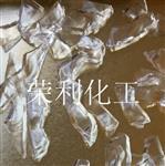 玻璃碎片 冰凌碎片