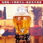 徐州玻璃瓶泡酒瓶药酒瓶