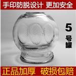 玻璃瓶拔火罐加厚防滑