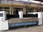 CNC数控玻璃沙龙国际网上娱乐