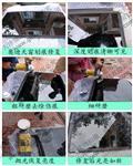 汽车天窗玻璃划痕修复方法