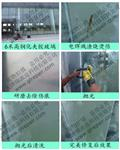 幕墙53555金冠娱乐焊点修复方法