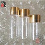 玻璃瓶电化铝盖子小储物密封瓶