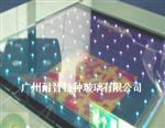 LED发光玻璃商家