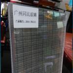 广东夹丝玻璃