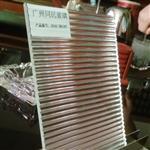 广东水晶坑纹玻璃