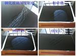 钢化玻璃划痕修复
