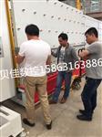 济南中空玻璃加工设备厂