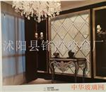 沐阳拼镜背景墙