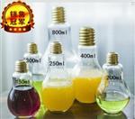 灯泡瓶果汁瓶奶茶瓶