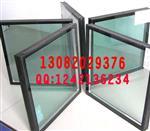 中空玻璃厂家生产