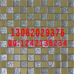 马赛克玻璃价格生产