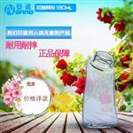 高硼硅异形奶瓶