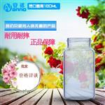 高硼硅宽口直身奶瓶