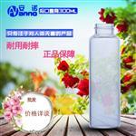 高硼硅标口奶瓶
