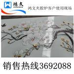 宁波玻璃夹胶炉设备