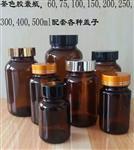 棕色药用胶囊玻璃瓶