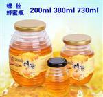 螺丝蜂蜜玻璃瓶250-1000毫升蜂蜜瓶