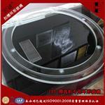 光学影像筛选机圆环玻璃转盘