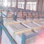 全钢化2.5mm超白布纹太阳能镀膜玻璃 厂家直销质量保证