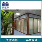 厂家直销中空百叶玻璃,节能玻璃