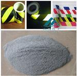 厂家直销反光粉、灰色反光粉生产厂家