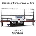 JGZM9325玻璃直边机
