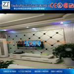 拼镜艺术yzc88亚洲城官网