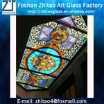 彩绘教堂玻璃