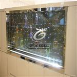 广东光电玻璃价格