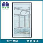 中空玻璃夹百叶,内置磁控铝合金百叶中空玻璃