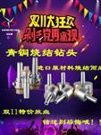 青铜烧结yzc88亚洲城官网钻头 放血特价