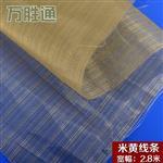 玻璃夹丝材料线条丝