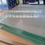 防滑玻璃生产加工
