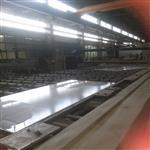 2mm光伏用太阳能钢化玻璃质量保证