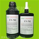 水溶性UV胶厂家