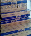 高光相纸卷筒 打印相纸 照片相纸 哥凡尼冰晶画材料