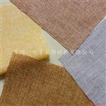 工程绢丝材料