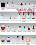 北京香水瓶规格