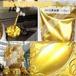 厂家直销水晶黄yzc88亚洲城官网用黄金粉
