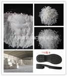 TPR鞋底造粒硅微粉